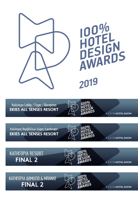 100% Hotel Design Awards 2019